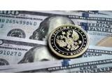 US dollar vs RUS ruble
