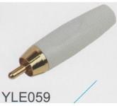 AMPERO YLE059 MRCA WHITE разъём RCA кабельный, цвет: белый.
