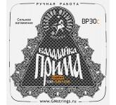 Господин Музыкант BP30C PROFI Карбон Комплект струн для Балалайки Прима, сталь + карбон