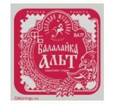 ГМ BA7F Балалайка АЛЬТ ФБ комплект (сталь+ФБ)